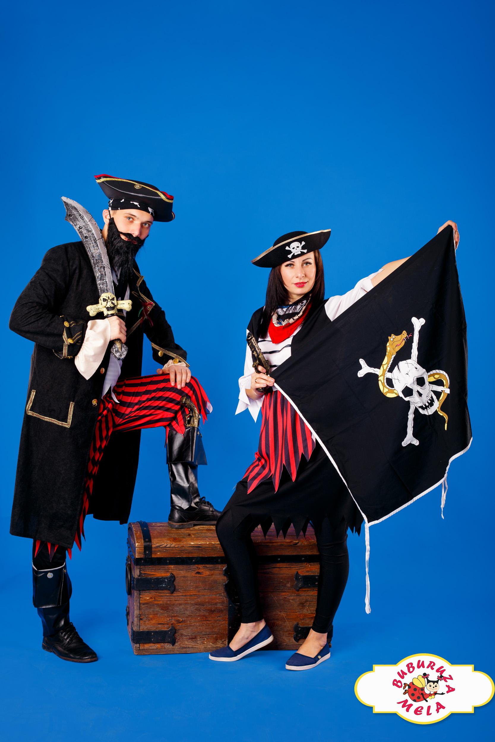 Pirații